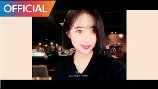Rheehab - 너의 이름이 (whatchaname) MV