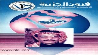 مازيكا طلال مداح / ام الخليج / البوم رقم 28 تحميل MP3