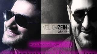 حرقتلي قلبي ملحم زين اغنية رائعة 2012 تحميل MP3