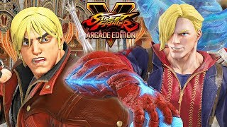 Street Fighter 5 AE - DANTE vs NERO (Devil May Cry) Gameplay @ 1440p (60ᶠᵖˢ) HD ✔