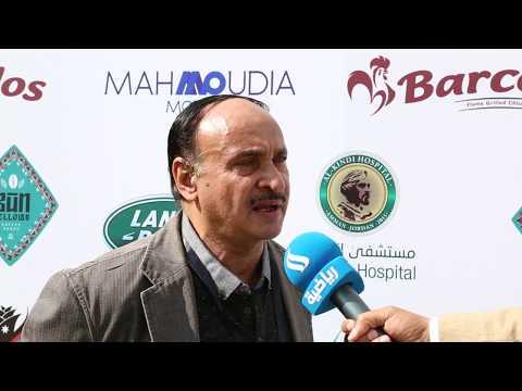 لقاء مع السيد/ حمدان سليمان - المدير التنفيذي للاتحاد العربي للرجبي على هامش البطولة العربية الثلاثة لسباعيات الرجبي - الأردن 2017