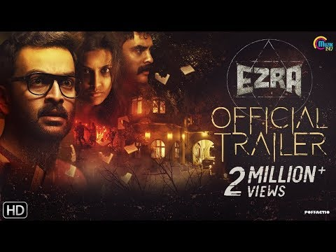 Ezra Malayalam Movie Trailer - Prithviraj