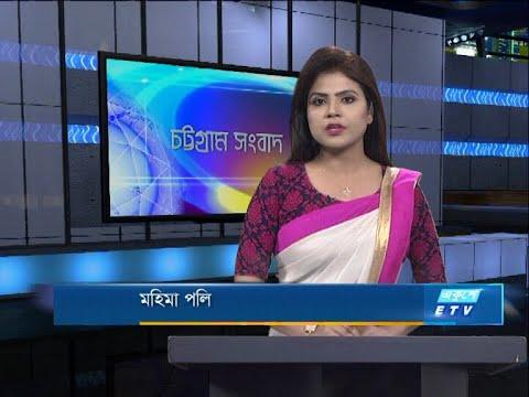 06 pm News || সন্ধ্যা ৬টার সংবাদ || 21 September 2020 || ETV News