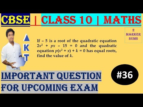 #36 CBSE | 2 Marks | If – 5 is a root of the quadratic equation 2x2 + px – 15 = 0 and the quadratic equation  p(x2 + x) + k = 0 has equal roots, find the value of k. | Class X | IMP Question