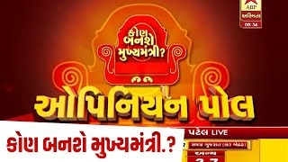Shankar Chaudhary on ABP Asmita's 'Opinion Poll' program. 31st August 2017