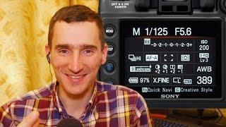 Настройка камеры для видеосъемки: Баланс белого, ISO, Выдержка, Диафрагма