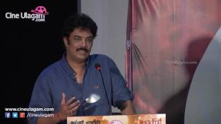 Sundar.C Speech about Hiphop Tamizha Aadhi in Meesaya Murukku Press Meet