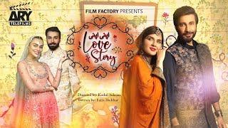 Apni Apni Love Story | Eid Day 1 | Mahnoor Baloch | Aijaz Aslam | ARY Telefilms