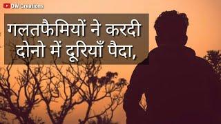 sad friendship quotes in hindi font - TH-Clip