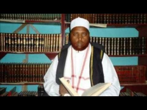 tafsiir shiikh maxamuud ow cabdulle cariif