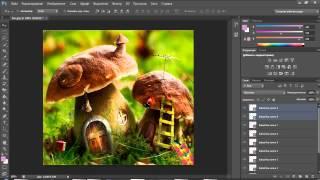 Создание анимации в фотошоп Полет бабочки