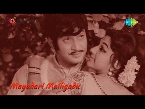 Mayadari Malligadu