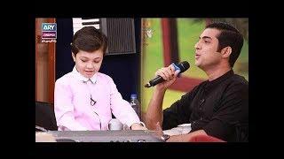 Pehlaaj Iqrar & Iqrar ul Hassan First Time Together..