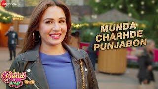 Munda Charhde Punjabon   Band Vaaje   Jatinder Shah   Gurpreet Maan   Binnu Dhillon  Mandy Takhar