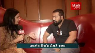 Anurag Kashyap Exclusive Interview   Take On Udta Punjab And Haramkhor