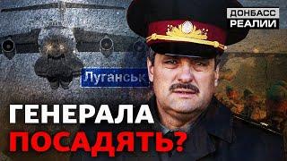 Катастрофа Ил-76: почему Россия смогла сбить украинский самолёт под Луганском? | Донбасc Реалии