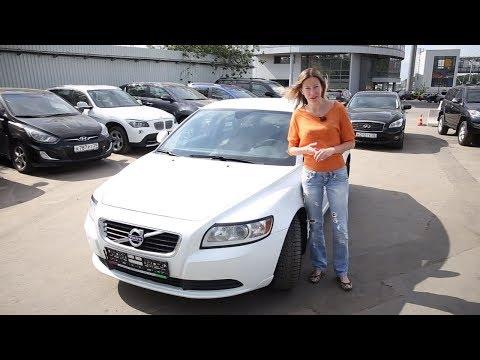 Подержанные автомобили. Вып. 162. Volvo S40, 2010