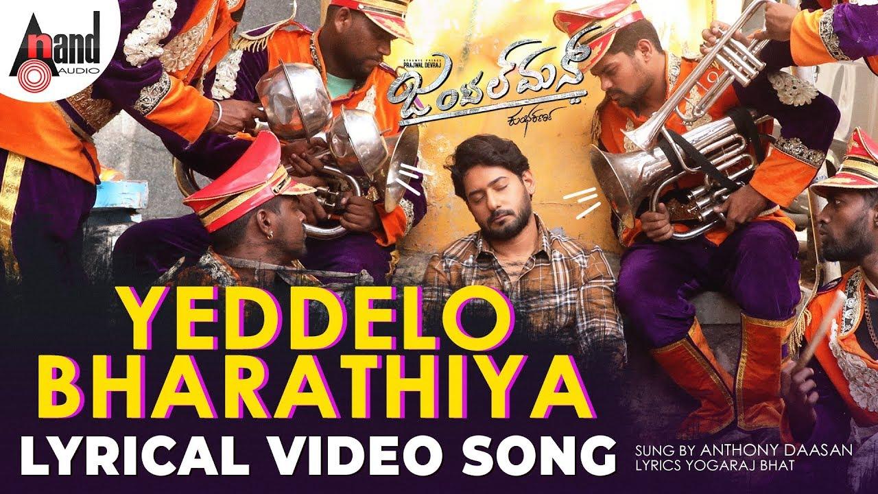 Yeddelo Bharathiya lyrics - Gentleman - spider lyrics