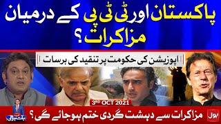 Pakistan Negotiations with TTP | Ab Baat Hogi | Faysal Aziz | 3 Oct 2021 | Complete Episode