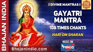 Gayatri Mantra - Hari Om Sharan | Om Bhur Bhuva Svaha 108 Time chantings