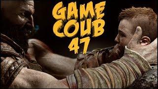 Game COUB #47 - залетай на кубы / coub / приколы в играх / twitchru / баги