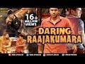 Hindi Movie | Hindi Dubbed Movies 2018 Full Movie | Daring Raajakumara Full Movie | Puneeth Rajkumar