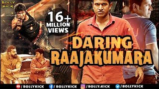 Hindi Movie | Hindi Dubbed Movies 2019 Full Movie | Daring Raajakumara Full Movie | Puneeth Rajkumar