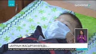 Бақытжан Сағынтаев: Менингит халық арасында үлкен алаңдаушылық тудырып отыр