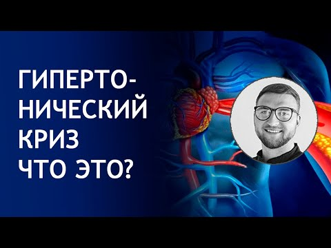 Целевая программа артериальная гипертония