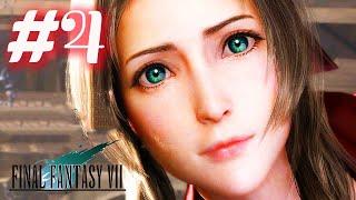 FINAL FANTASY 7 REMAKE #4: CÔNG NHẬN AERITH DỄ THƯƠNG THẬT !!! Thôi Tôi ĂN CẢ 2 Cũng được =))