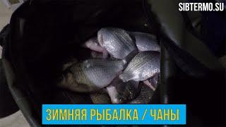 Разрешена ли рыбалка на озере виша
