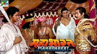 अर्जुन और भीम ने बचायी दुर्योधन की जान | महाभारत (Mahabharat) | B. R. Chopra | Pen Bhakti - Download this Video in MP3, M4A, WEBM, MP4, 3GP