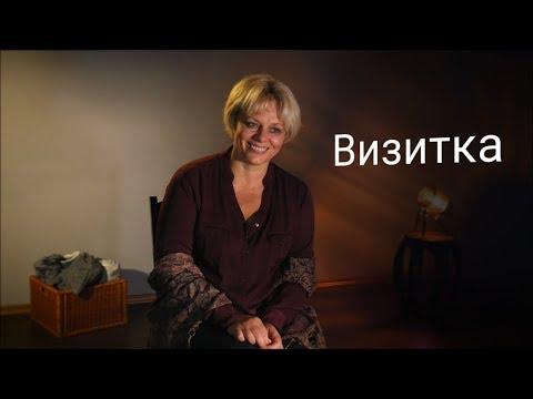 Алена Полуденная