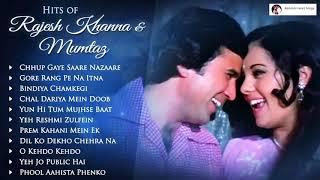 Rajesh Khanna & Mumtaz Songs   Evergreen Hindi Songs   Best Bollywood Old Songs   Hindi Old Songs