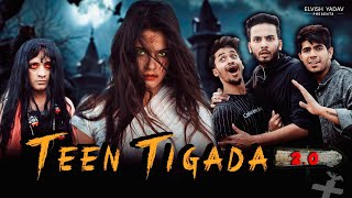 teen tigada part 2 (use headphones for better experince)  watch part 1 - https://www.youtube.com/watch?v=0ufP6HOqsJc  Directed By  - Sandeep singh(sandyxp7),elvish yadav Written By - Elvish yadav Co Writer -   sandeep (sandyxp7) Editor - elvish yadav, Akash Sagar Produced By - Elvish Yadav Color Grading- Elvish Yadav Thumbnail- Ryan Saifi production head- vikas bharadwaj Vfx- aman Bhatia (vfxguyaman)  Cast -Elvish yadav Akash sagar Sameer monga Pragati pardeep khera Sanskriti rawat   FOLLOW MY SOCIAL MEDIA HANDLES  INSTAGRAM-    http://instagram.com/elvish_yadav  FACEBOOK. -    http://facebook.com/theindianviner  TWITTER-         http://twitter.com/elvishyadav  SNAPCHAT -   @elvishyadav