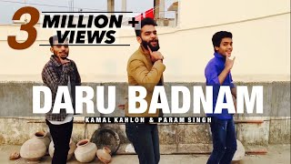 Daru Badnaam | Dance Video | Kamal Kahlon & Param Singh | Harsh Bhagchandani Choreography