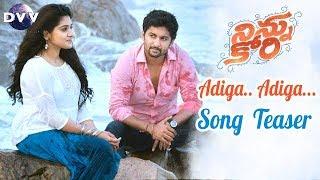 Adiga Adiga Song Teaser from Ninnu Kori