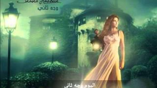 تحميل اغاني شذى حسون علاء الدين Shatha Hasson 2011 MP3