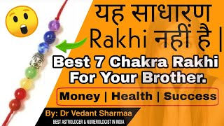 Must Buy 7 Chakra Rakhi Order Now Only In 200 Rs For Wealth Prosperity Heal