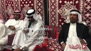 قصة وقصيدة الشاعر : سلطان النحاوي بضيافة : فهيد بن خليف العرادي الشمري ( مخيم بالدمام ) ... تحميل MP3