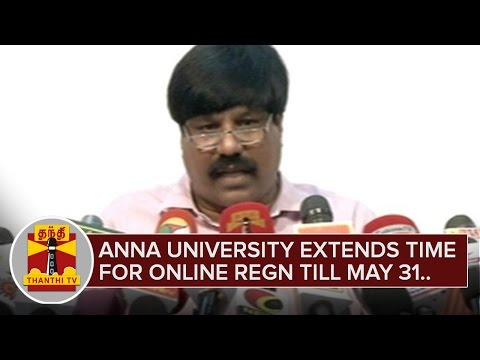 BE-B-TECH-Courses--Anna-University-extends-time-for-Online-Registration-till-31st-May