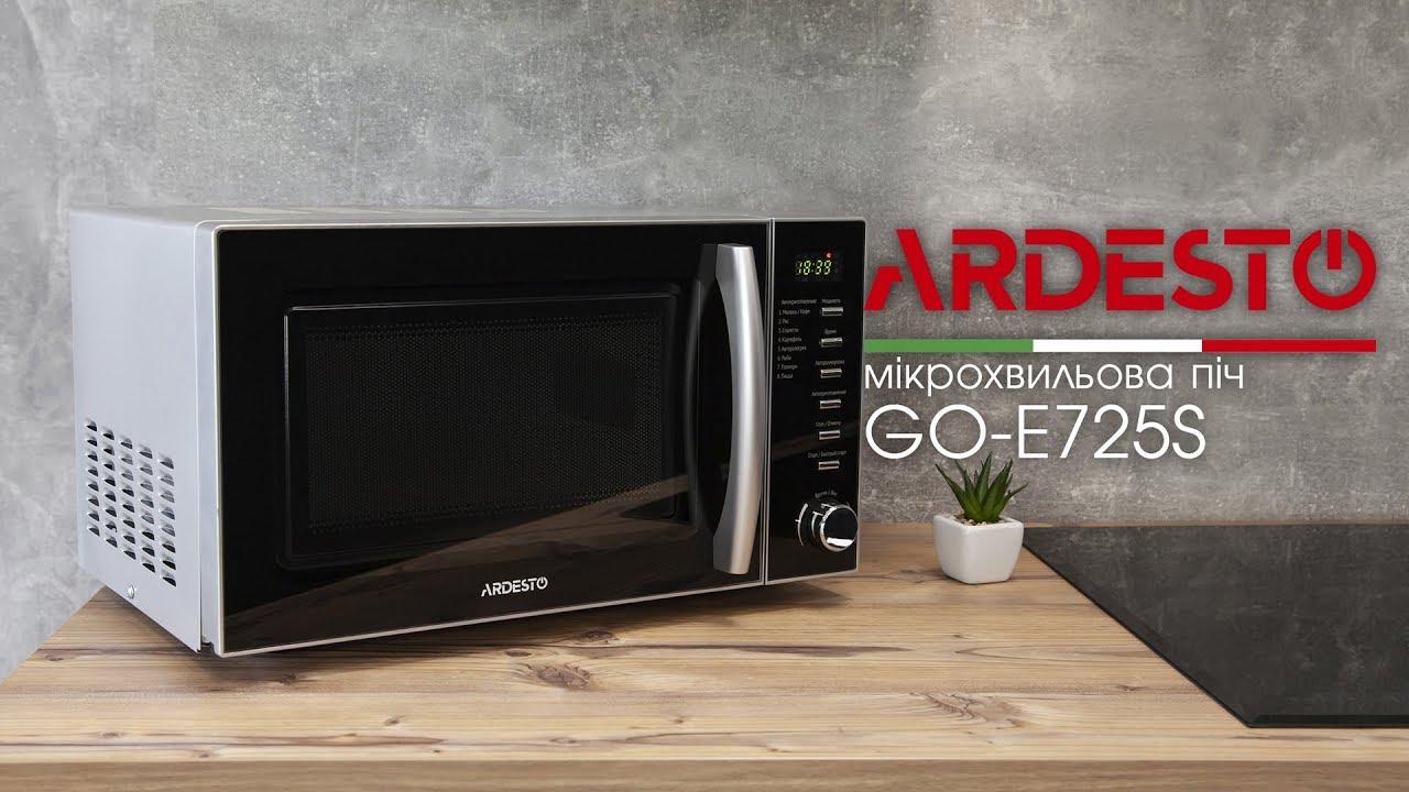 Микроволновая печь Ardesto GO-E725S video preview