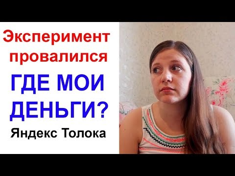 Курс рубля сейчас форекс