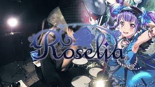 【バンドリ! 】 Roselia - Re:birth day を叩いてみた / BanG Dream! Roselia - Re:birth day Drum Cover