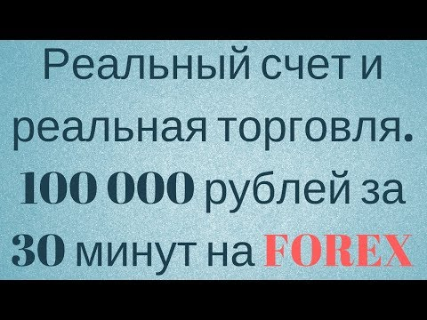 Forex без вложений 50usd