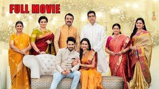 Niharika Latest Family Oriented Tamil Movie    Niharika Konidela   Sumanth Ashwin