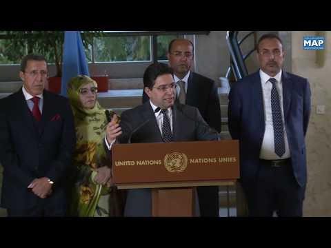 العرب اليوم - شاهد: بوريطة يؤكد أن المغرب سيواصل العمل مع كولر لحل نزاع الصحراء