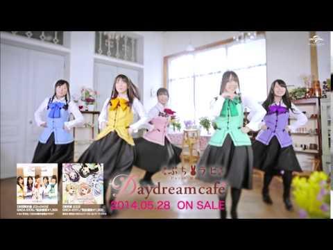 【声優動画】ご注文はうさぎですか?主演声優が歌うOPテーマ「Daydream café」のPV解禁