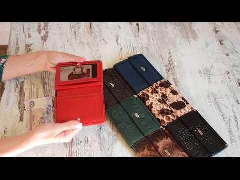 Кожаный кошелек desisan 105