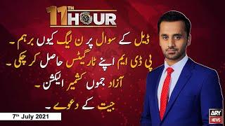 11th Hour | Waseem Badami | ARYNews | 7 July 2021